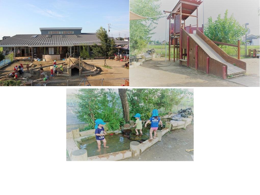 風の子第二保育園