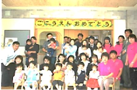 あさかたんぽぽ保育園